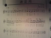 唱歌 お正月