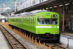 green-train