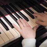 小3 ピアノ